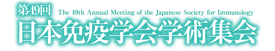 The 49th Annual Meeting of the Japanese Society for Immunology